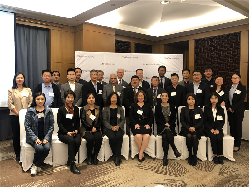 EMCUS Attended U.S.-China EcoPartnerships 2019 Annual Meeting